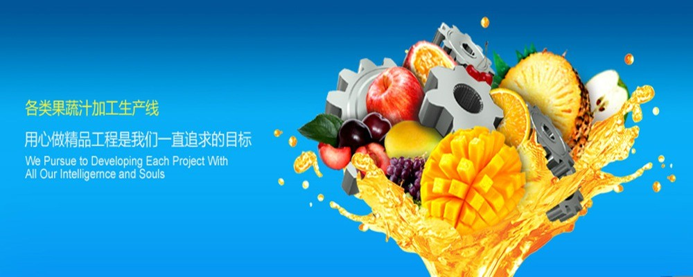China best Industriële Yoghurt die Machine maken op verkoop